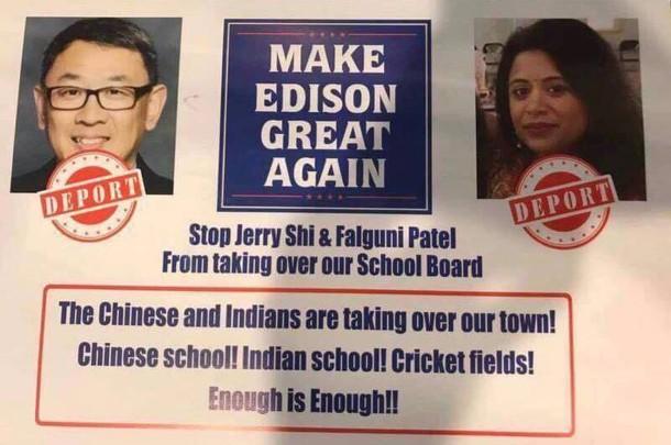 171103-racism-school-flyer-011.jpg
