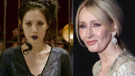 JK-Rowling-Claudia-Kim.jpg